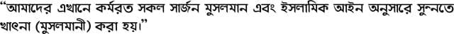 bangladesh(1)